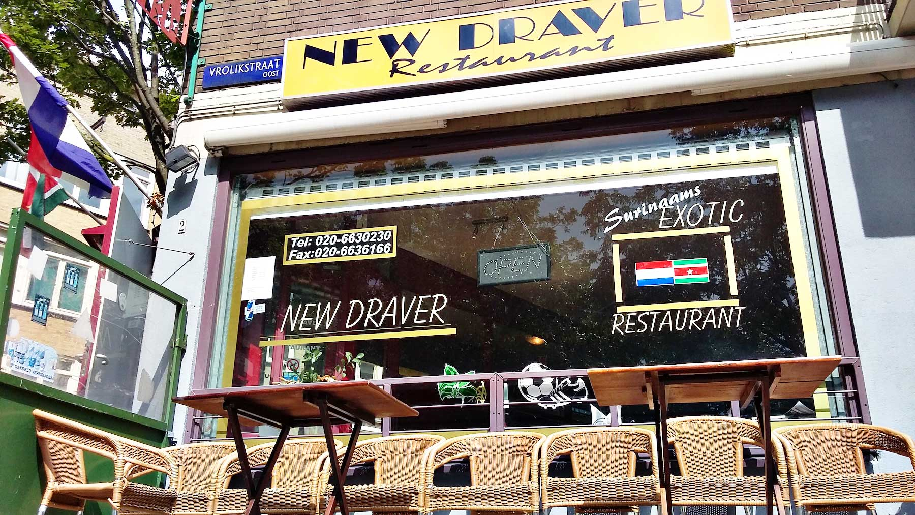 New Draver Restaurant